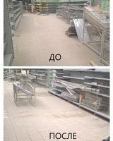 Компания Cleaning SIZ, фото №4